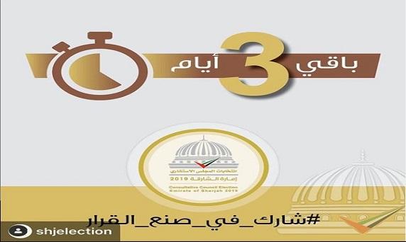 Al Madam Municipality